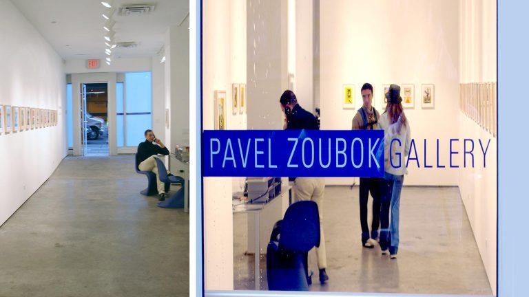 Pavel_4